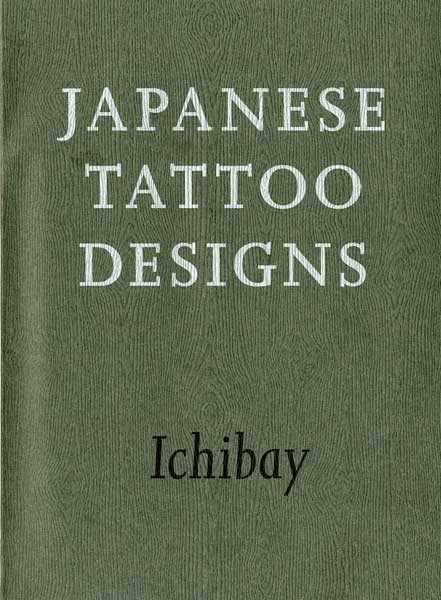 ichibay tattoo book