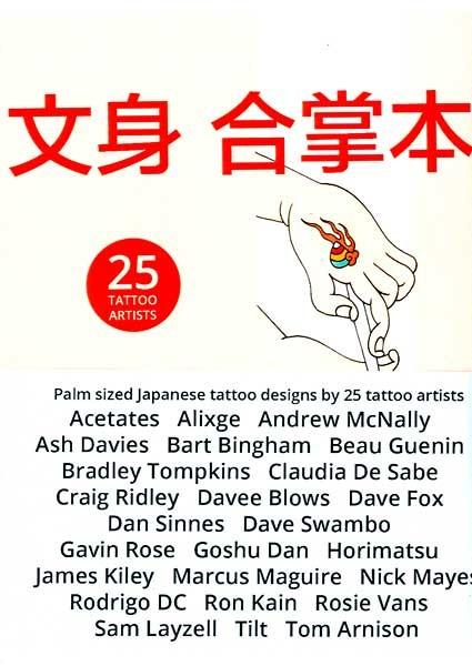 Various Artists - Bunshin Gassho